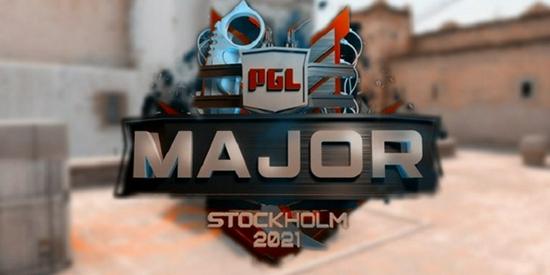 最后期限 PGL与瑞典文化部商讨Major计划