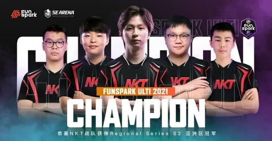 【蜗牛电竞】不败金身!NKT 2-0横扫WU全胜登顶Funspark