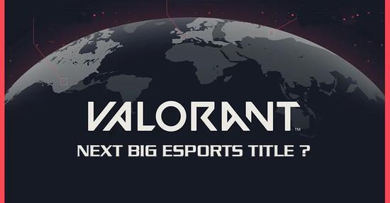 【蜗牛电竞】《Valorant》公测前的230天:一款游戏如何成为电竞
