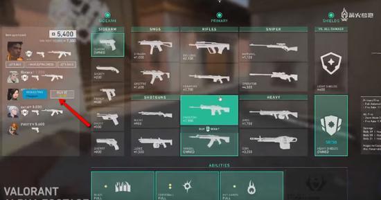 拳头FPS《Valorant》情报汇总 世界观、角色、赛制
