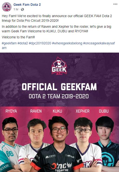 Geek Fam戰隊新陣容:Kuku、Dubu等人加盟