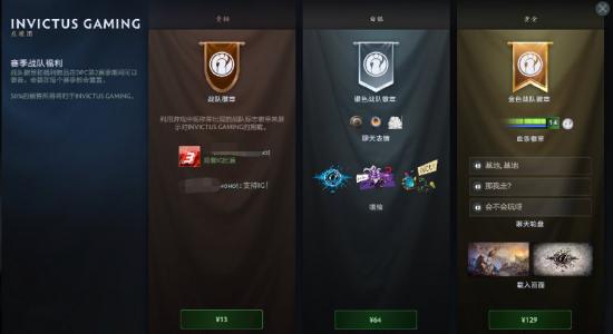 【博狗扑克】DOTA2更新:战队应援包持续时间增长