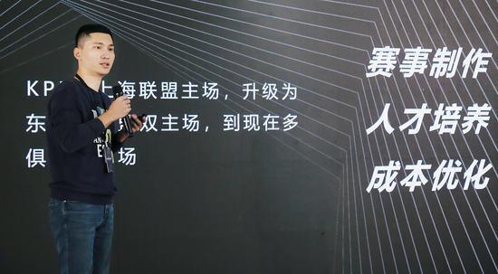 腾讯电竞骆伟明:以更高效的远程制播技术推动电竞行业进一步发展