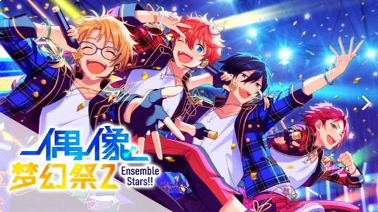 《偶像梦幻祭2》全新3D Live系统,打歌玩法详解!