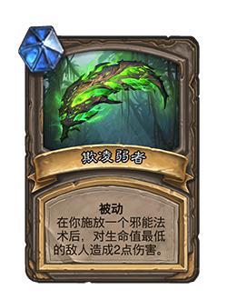 【博狗扑克】《炉石传说》对决模式内容更新