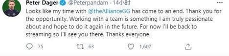 【蜗牛电竞】ppd宣布辞去Alliance教练重返直播
