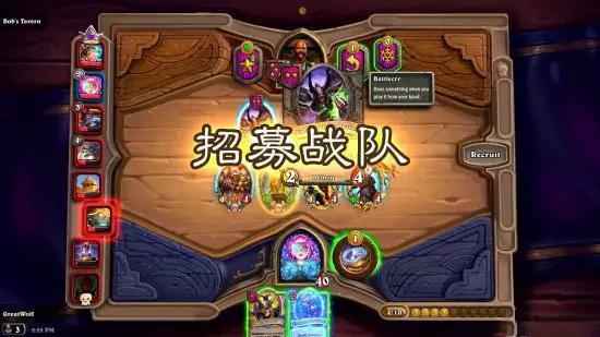 【蜗牛电竞】《炉石传说:酒馆战棋》正式上线 购买巨龙传说可抢先体验