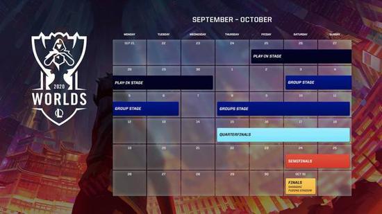【蜗牛电竞】2020英雄联盟全球总决赛将于9月25日正式开启