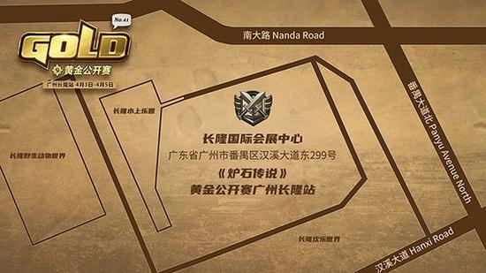 【蜗牛电竞】《炉石传说》黄金公开赛广州长隆站3月12日报名开启