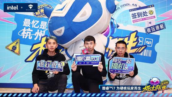 最忆是杭州,机械师极速前进打卡人间天堂!