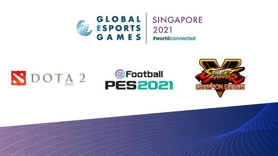 国际电竞联合将于12月举办首届电竞运动会