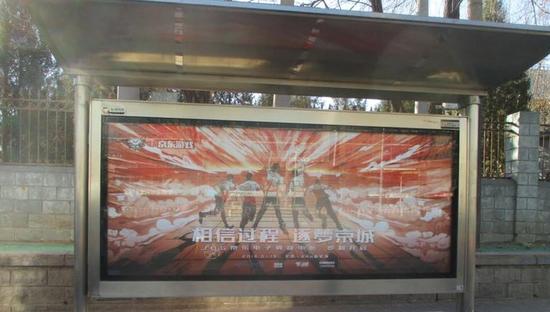 赛前预热:JDG点亮北京地标 将迎新赛季首战