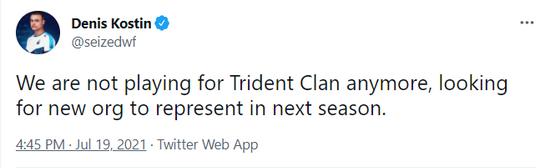 【博狗扑克】seized宣布自己的5人团队脱离Trident