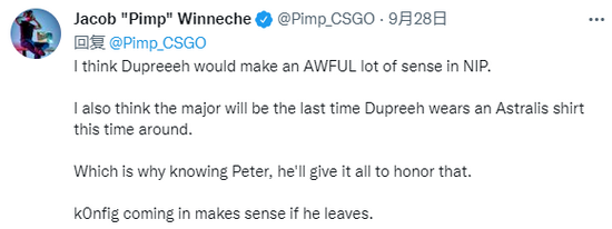 【蜗牛电竞】Pimp:FaZe是黑马 NaVi不会赢得Major冠军