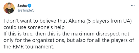 【蜗牛电竞】s1mple:不愿相信Akuma在比赛中借助外力