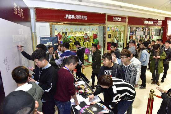 今日新开传奇世界sf SM广场王者荣耀跨年挑战・全民赛落幕