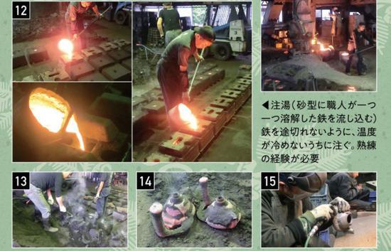 万代《高达》最新周边扎古铁壶公开 传统工艺收藏价值十足