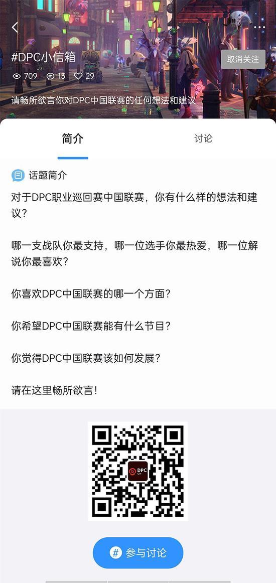 【博狗扑克】DPC中国联赛3月14日龙抬头完美收官,朝着新加坡Major进军!
