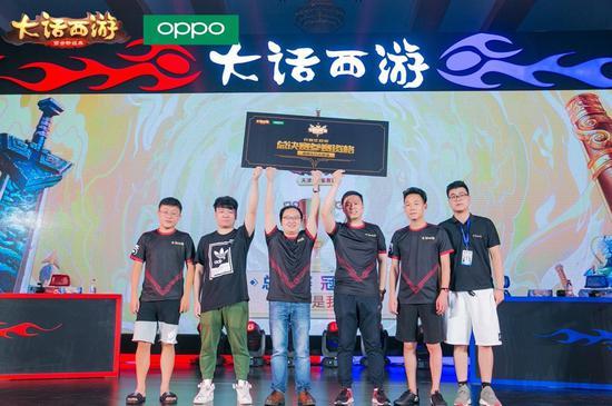 """天津朱雀赛区冠军——""""25万是我的?#38381;?#38431;"""