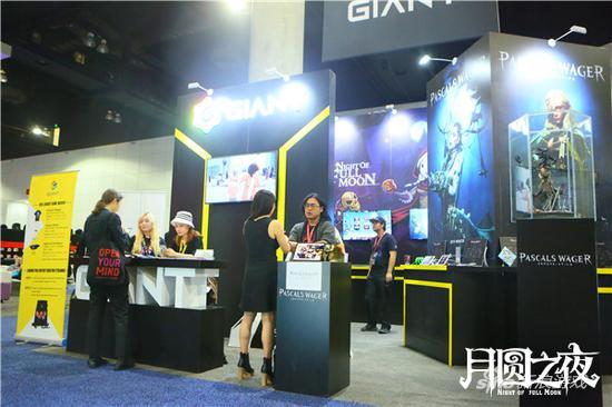 巨人網絡旗下《月圓之夜》E3展臺