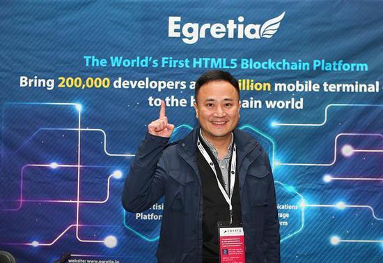 Egretia创始人黄竣:打造Token真正流通的区块链生态系统