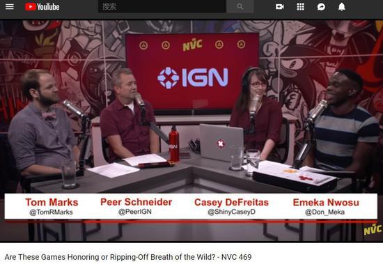 现在干什么赚钱:IGN编辑讨论《原神》:抄了但非全抄