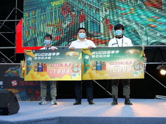 WUCG2020总决赛圆满收官 口味王电竞征程热血不断