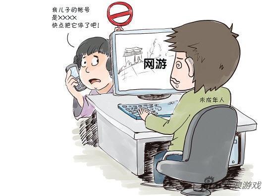 偷玩张妈妈_为玩网游 11岁熊孩子偷用妈妈手机发千元红包
