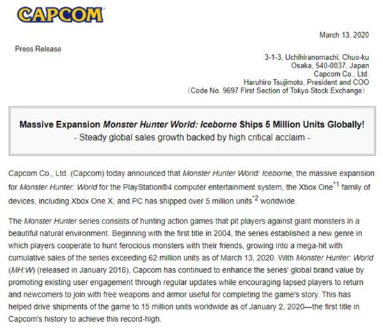 《怪物猎人世界:冰原》全球出货量已突破500万份