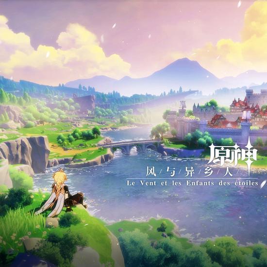 《原神》首张OST专辑'风与异乡人'