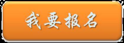 【蜗牛电竞】王者之战,谁是英雄 2020金桥碧云国际关爱运动会电竞赛报名啦!