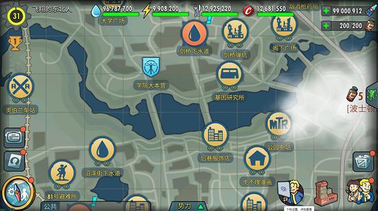《輻射:避難所Online》地圖關卡