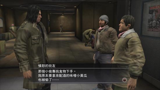 PS4版《如龙4:传说的继承者》4大主角剧情曝光