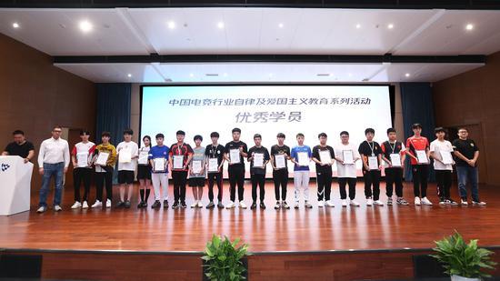 KPL王者荣耀职业电竞联盟自律及爱国教育活动在沪举办