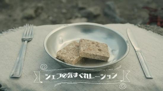 PS日本发布特色美食视频 盘点近期发布23款新作