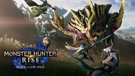迎接《怪猎崛起》发售 日本前冬奥国手宣布自社怪猎放假