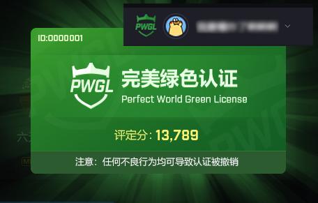 完美平台CSGO新赛季开战在即 巅峰赏金赛十万元英雄令!