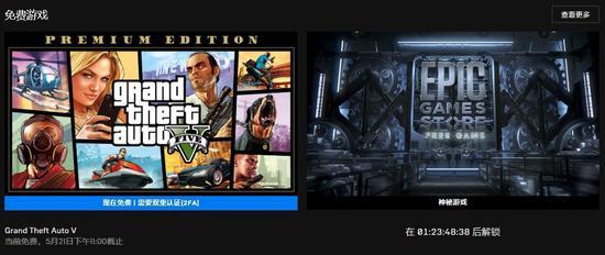 《GTA5》的白给已经是非常极端的操作了