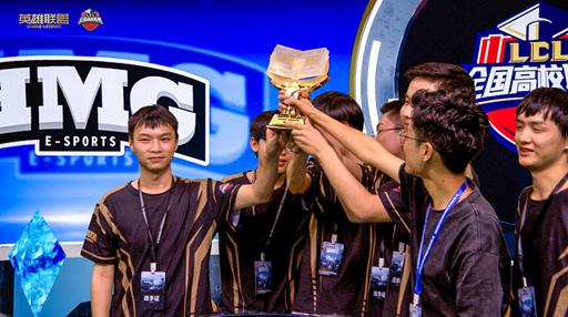 江西软件职业技术大学HMG战队夺冠
