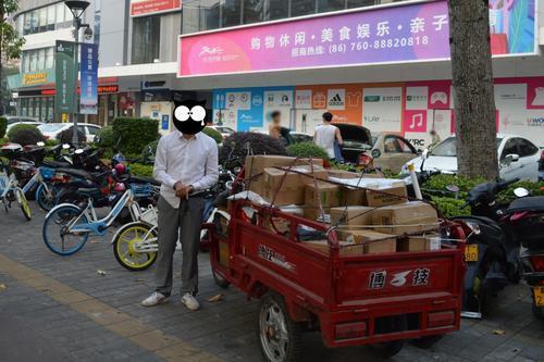 http://www.omntm.co/guangzhouxinwen/160748.html