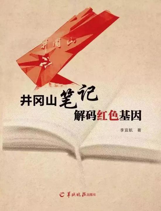庆祝新中国成立七十周年图书展(一)学习三部曲