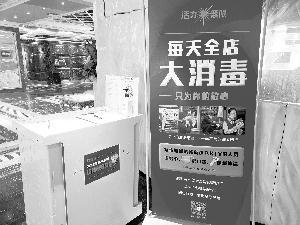 广州自助餐ktv_广州市内KTV陆续恢复营业 为防疫有商家暂停自助餐_新浪广东_新浪网