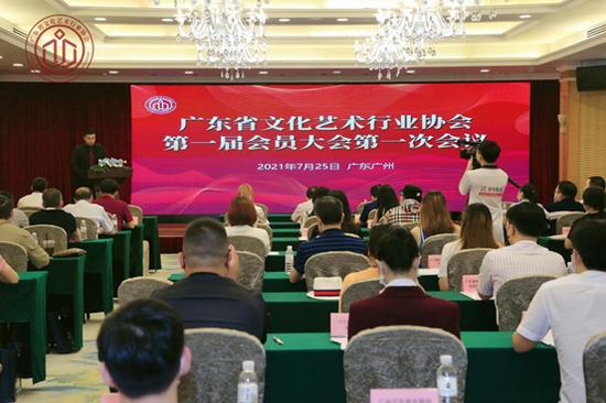 广东文化大省建设又一创举 广东省文化艺术行业协会成立