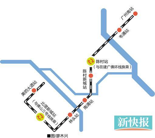 广州观光轻轨路线_广州地铁7号线西延顺德段今日开工 2020年底试运营_新浪广东_新浪网
