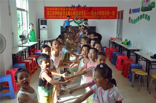 進一步健全農村留守兒童關愛服務體系
