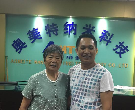 奧美特總經理何霞文與北京聯合大學王福貞教授合影
