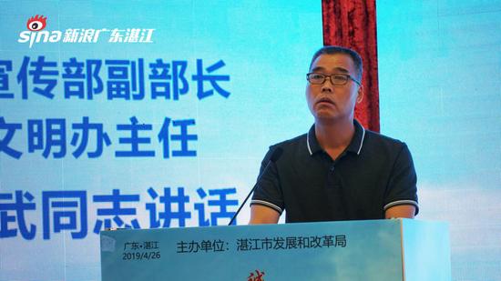 湛江市委宣传部副部长、市文明办主任周伟武讲话