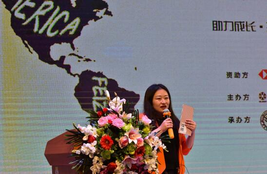 友成企业家扶贫基金会郑瑶主任为活动致辞。