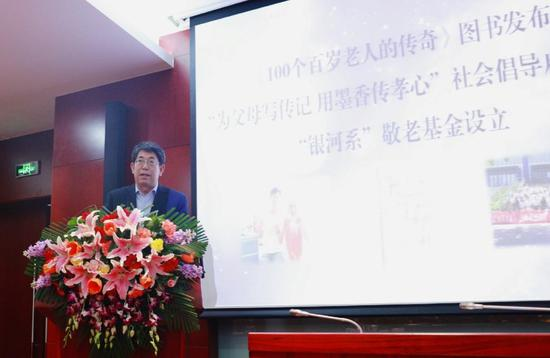 中国西部人才开发基金会理事长兼秘书长汪文斌发出倡议