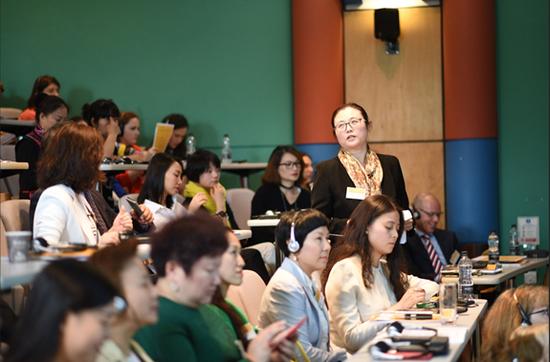 中国妇女发展基金会秘书长助理 南静致辞